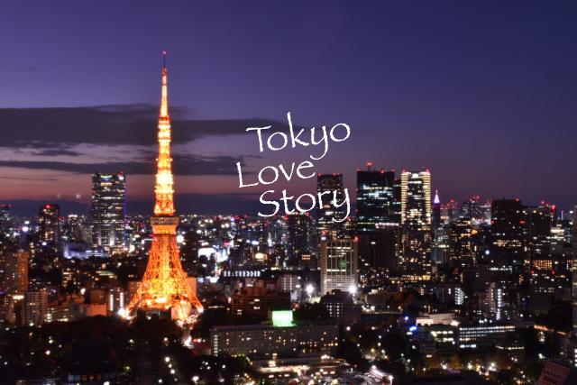 東京ラブストーリー2020_11